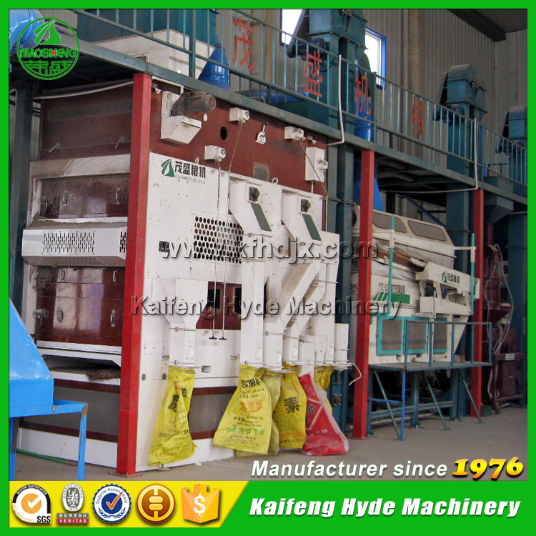 High Efficient 5ZT agro Seed processing equipment