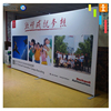 Tension polyester fabric stand/booth backdrop media wall for business promotion