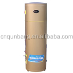 surplus inventory sale for end of year all in one heat pump hot water heater better than BOSCH