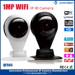 2015 best selling WIFI IP camera QF505 cheap laptop with webcam