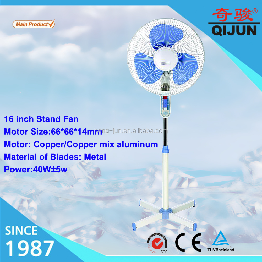 16 inch stand fan with ac outdoor unit fan motor for lg stanf fan