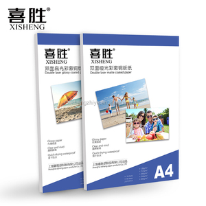 Double Inkjet Digital Laser Printing coated Photo Paper