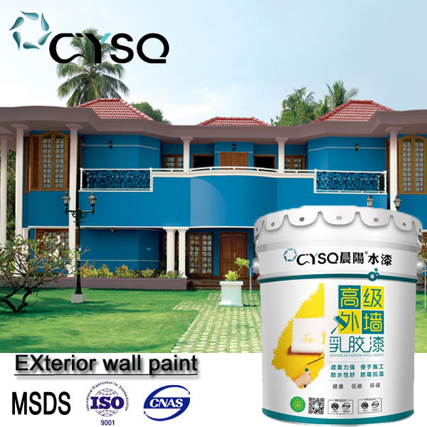 Cheap water based exterior wall Waterproof emulsion paint manufacturers in China