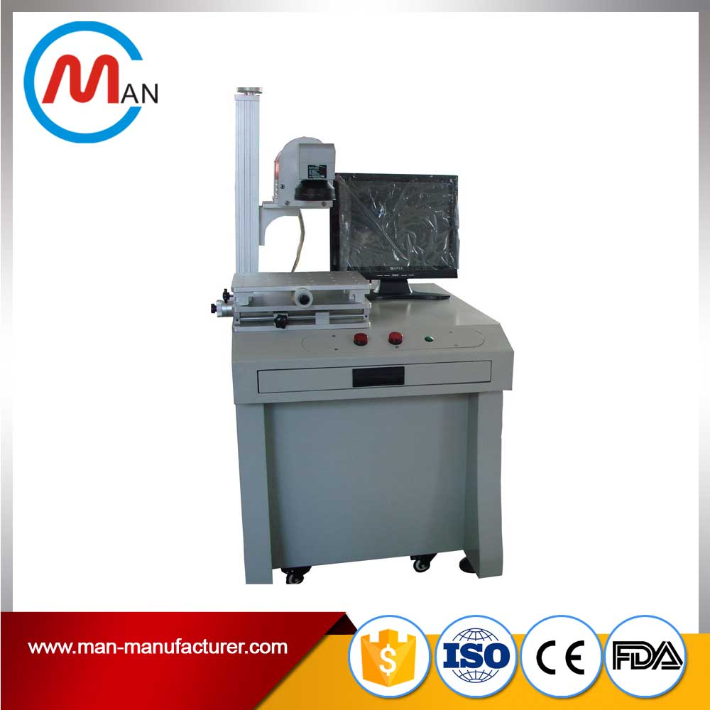 optical high precision dog nameplatefiber laser marking machine 20w with uv laser