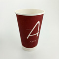 16oz disposable single wall coffee drink paper cup