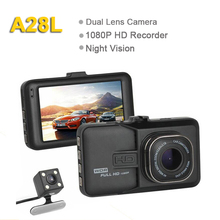 2017 new arrival hot selling dual camera car dvr 3.0 inch LCD dash cam 1080p car driving recorder A28L