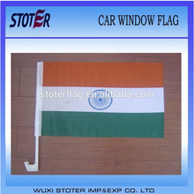 India Car Window Flag With Customerized