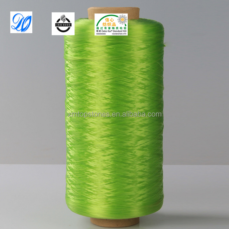 China Manufacture 500D Air Jet Textured Polyester Yarn ATY for Curtains