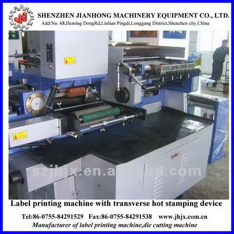 automatic label die cutting machine with transverse hot stamping(JH-250)