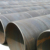 China Factory Supply Anti-Corrosion Spiral Welded Steel Pipe