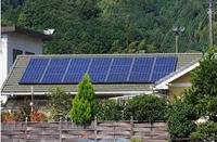 apollo ups solar cleaning system 3000w solar energy/solar power system/high quality and low price