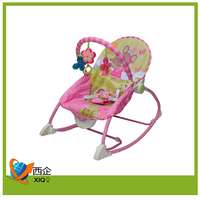 best selling products nursing rocking chair