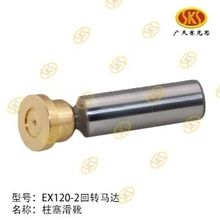 Application to HITACHI EX60-2 EX60-3 Construction Machinery Excavator Hydraulic swing motor repair spare parts