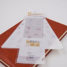reusable food grade OPP bag for sandwich or cake, triangle OPP plastic packaging for food, self <strong>adhesive</strong> bag