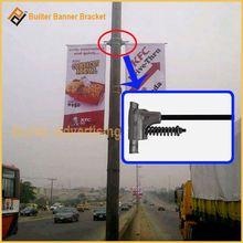 advertising light pole banner bracket