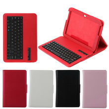 Lichi pattern bluetooth keyboard case for samsung galaxy note 8.0 N5100