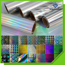Free sample provided holographic transparent cold lamination film rainbow holographic foil for printing
