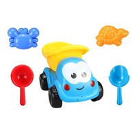 girls 5PCS Outdoor Cool Beach Toy With Cars