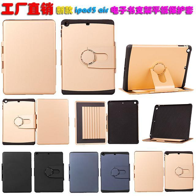 New design 360 degree rotate e-book robot smart case for ipad air