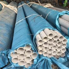 hot sale factory inox boiler pipe tubing sus 310 manufacturer best price