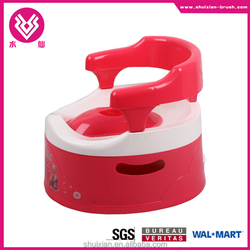High quality preschool plastic babay potty chair BN7204