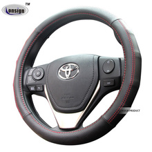 PVC Universal Lonsign Channel Car Steering Wheel Covers