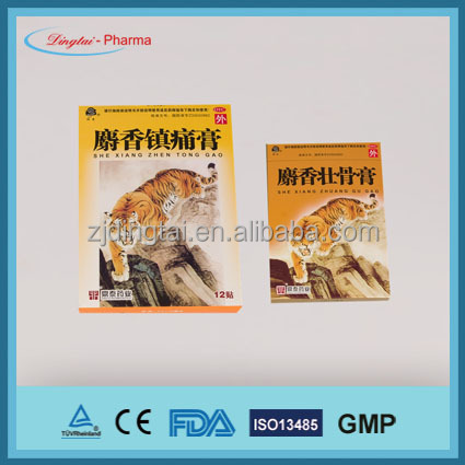 Free Sample chinese pain relief patches herbal cures shoulder pain since 1970 GMP manufacture