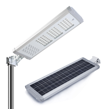 15w 20 w 30watt 40 watt New Design Outdoor All In One LED Solar Street Light for street lighting