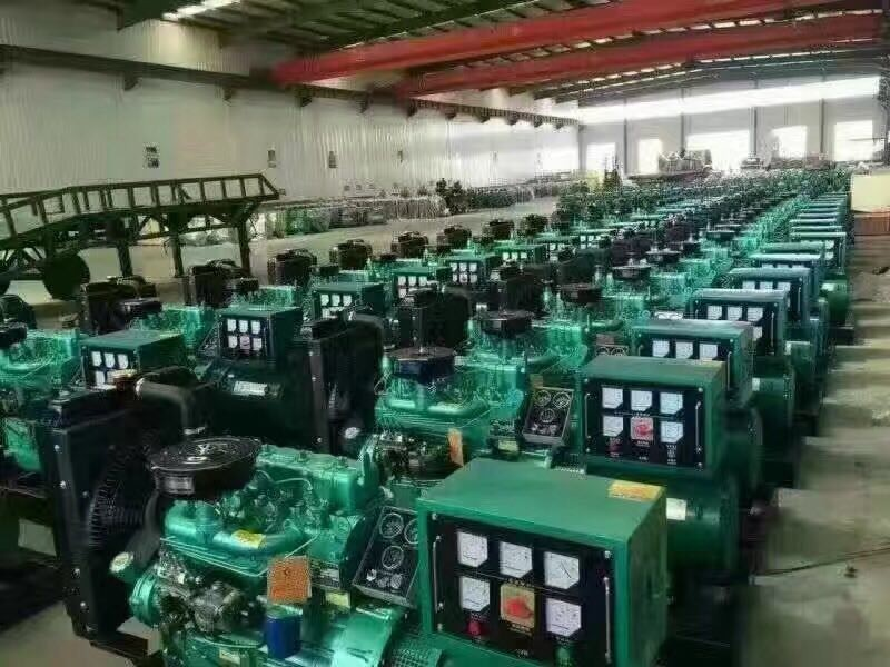 Hot Sale 30KW 184 Series Brushless Synchronous Ac Alternators Three-Phase Copy Stamford Generator