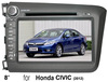 "8"" car DVD GPS player for Honda Civic 2012 with TV,radio, bluetooth, 3G WCDMA"