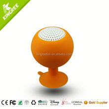 2014 world cup water proof mini speaker