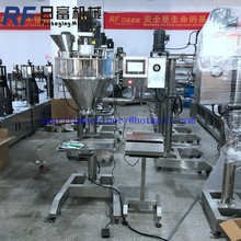 Flexible Semi automatic Commercial lime powder packing machine price