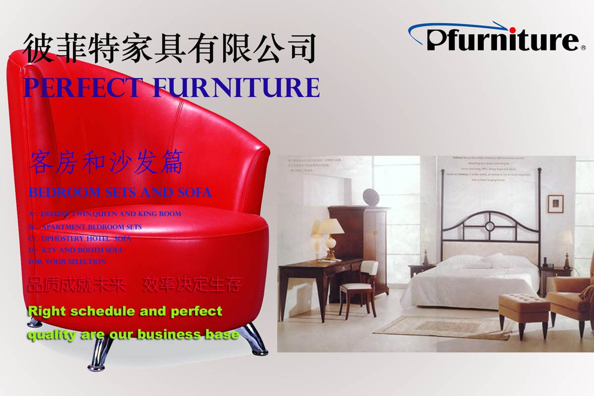 ODM restaurant booth sofa PFS3465