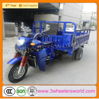 4 rear tyres 250cc three wheel cargo motorcycle made in china