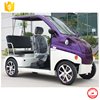 60V 1.1KW 2 seat low speed electric cars electrical vehicle battery