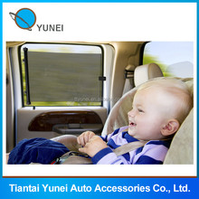 Auto Retractable Side Window Car Sunshade Black