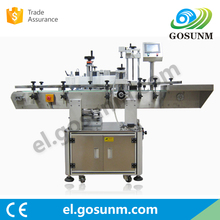 New design High quality fully automatic vertical position pet bottle labeling machine
