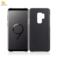 2018 Hard PC Ultra Thin Kevlar 100% Real Carbon Fiber Phone Case for Galaxy S9