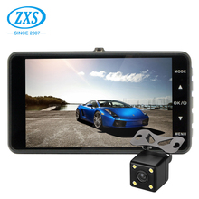 Full Hd 1080P Front And Back Car Camera Dvr Video Recorder,Wdr 1080P Manual Car Camera Hd Dvr