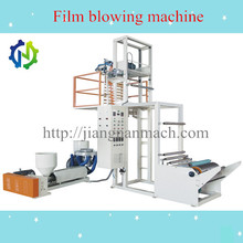 Rotary die head LDPE/HDPE/LLDPE film blowing extrusion plastic bag making machine