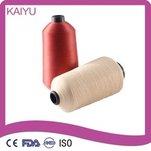 75D/36F/2 semi-dull polyester spun yarn raw without broken yarn for soft cloth