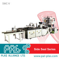 Taiwan made side seal diaper/tissue paper package bag making machine