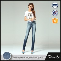 Model Number Girl New Model Jeans Pants