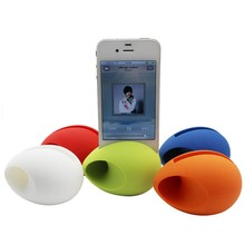Magical Wireless Mini Egg Voice Silicone Amplifier For Mobiel Phone Models