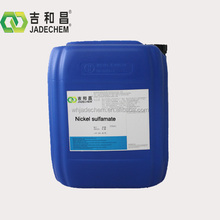High quality Nickel sulphamate 13770-89-3