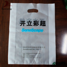Alibaba bags factory price hdpe and ldpe plastic bag