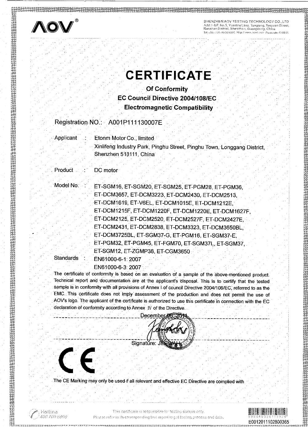 12v dc worm gear motor specifications buy 12v dc worm for Dc gear motor specifications