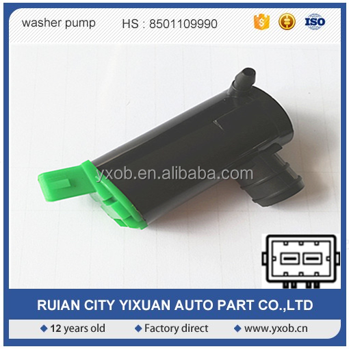 CITROEN PEUGEOT FIAT Windshield washer pump 643458,9601120180