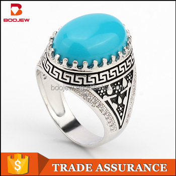 Best imports wholesale jewelry Saudi white gold rings mens jewelry TurquoiseStone ring designs for men