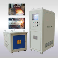 IGBT technology induction heat treatment machine